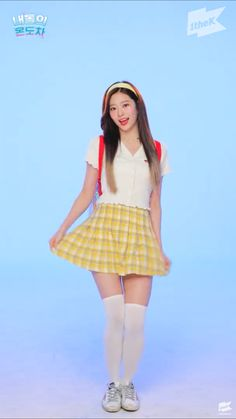Kim Min, Kpop Fashion, Yuri, Vintage, Beautiful, Penguin, Swan, Phone, Girls
