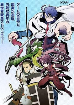Takuma Terashima and Emiri Kato Star in Log Horizon Anime