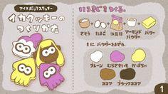 How to make cookies? #Splatoon  (Source: Splatoon Twiiter)