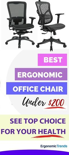 Picking an ergonomic office chair when you're  on a tight budget is fraught with potential pitfalls. Yes you may be saving money in the short term, but how long can you be assured the chair will last? See our hand picked list of the best ergonomic office chairs under $200 you should get that won't let you down.