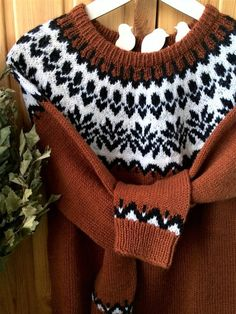 Afmaeli sweater made of Australian lamb's wool. Ready for shipping. Coming Out, Fair Isle Pullover, Sweater Making, My Outfit, Hand Knitting, Couture, Lamb, Christmas Sweaters, Knit Crochet