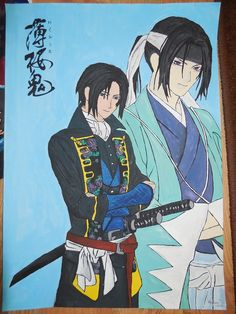Hijikata by Arabians12 on DeviantArt
