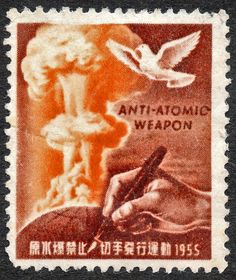 Postal stamps in the atomic age