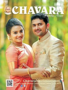 #Chavara Family News October 2nd edition e-magazine is now available online at this link: qoo.ly/bnyfw