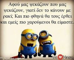 Google+ Favorite Quotes, Best Quotes, Funny Quotes, We Love Minions, Bring Me To Life, Greek Quotes, Just Kidding, Funny Posts, Laugh Out Loud