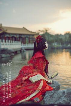Soah (Bride of the Water God) by Ara - WorldCosplay