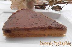 ΣΥΝΤΑΓΕΣ ΤΗΣ ΚΑΡΔΙΑΣ: Τάρτα καραμέλα - σοκολάτα Sweets Cake, Candy, Desserts, Food, Tailgate Desserts, Deserts, Eten, Candles, Postres