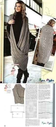 Длинный жакет вязание спицами