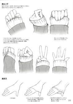 Drawing Anime Hands, Drawing Poses, Manga Drawing, Drawing Ideas, Drawing Tips, Body Drawing, Sketch Ideas, Sketch Drawing, Anime Sketch
