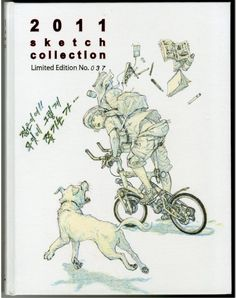 2011 sketch collection Limited Edition — by Kim Jung Gi Character Poses, Character Design References, Junggi Kim, Artist Alley, Kim Jung, Black And White Drawing, Cool Sketches, Art Studies, Pose Reference