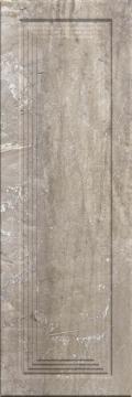 Ural Kural Cemento. HELIOS ARIA series