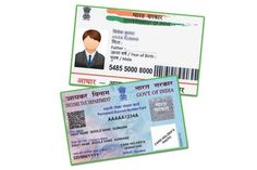 For everyone who is in possession of one, must link it with their Permanent Account Number (PAN) card.