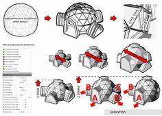 Джолла: скачать программу расчета геодезического купола