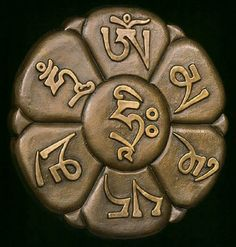 """'Om Mani Padme Hum' is a mantra meaning """"Jewel of the Lotus"""" and focuses on purification of the self from things that cause suffering, or dukkha"""