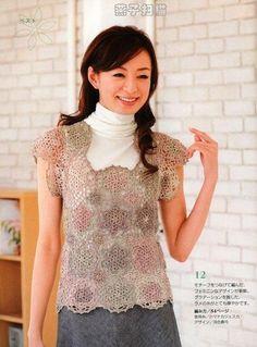 Delicadezas en crochet Gabriela: Blusa_ Sin mangas del motivo calado - copos de nieve._