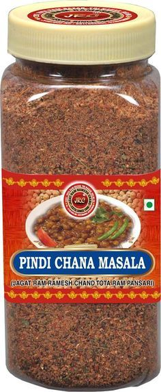Rasila Rajma Masala recipe from JRC - Ingredients: - Rajma (Kidney beans) soaked overnight1 cup - Salt to taste - Oil 4 tablespoons - Onions finely chopped2 medium - Ginger-garlic paste 2 tablespoons - Tomato puree 1/2 cup - Fresh coriander leaves chopped1 tablespoon - Special ingredient - JRC Rajma Masala  Join our group https://www.facebook.com/groups/JRCSpices For more information: http://www.JRCspices.com/ ‪#‎JRCSpices‬ ‪#‎Spices‬.