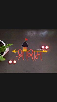Rangoli Borders, Rangoli Border Designs, Cute Krishna, Radha Krishna Love, Ram Image, Lord Hanuman Wallpapers, Ganesh Wallpaper, Harry Potter Poster, Lord Ganesha Paintings