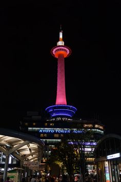 Kyoto Tower in pink, Japan 京都タワー