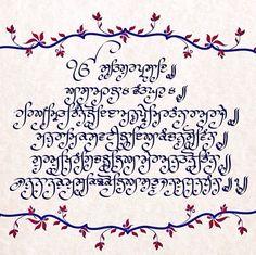by: Albel Singh Gurbani Quotes, Qoutes, Sikhism Religion, Lord King, Harmandir Sahib, Sri Guru Granth Sahib, Guru Gobind Singh, Punjabi Poetry, Psd Templates