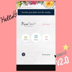 #PicoSweet #app #new #version をチラ見せ まもなくリリース予定