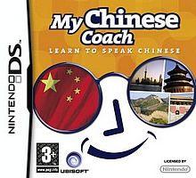 My Chinese Coach voor de Nintendo DS Leer Chinees spreken ! Verkrijgbaar via https://www.mariods.nl/nintendo-ds-spel-info.php?Nintendo=My_Chinese_Coach