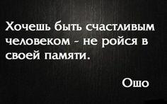 Это точно!!! (7) Одноклассники