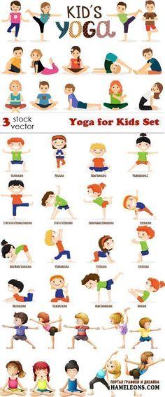 Yoga For Children And Kids Йога для детей - векторный клипарт Poses Yoga Enfants, Kids Yoga Poses, Yoga For Kids, Exercise For Kids, Kids Workout, Children Exercise, Stretches For Kids, Fitness Workouts, Yoga Fitness