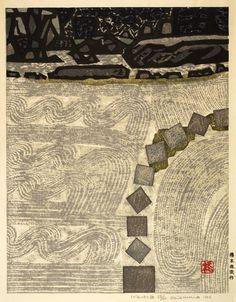 HASHIMOTO Okiie(橋本 興家 Japanese, 1899-1993)