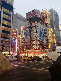 Akiabara -  tokyo