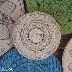 Shalom Decor-Hand Drawn Mandala-Healing Mandala-Hand Drawn by @zebratoys on Etsy - Shalom Decor-Hand Drawn Mandala-Healing Mandala-Hand Painted Art-Wall Décor-Holy Land Art-Healing Decor-Wooden Mandala-Peace Décor