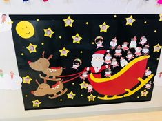 겨울 환경판 만들기 : 산타와 루돌프 : 네이버 블로그 Christmas Activities, Christmas Crafts, Christmas And New Year, Xmas, Halloween Decorations, Christmas Decorations, Christmas Drawing, New Years Party, Pre School
