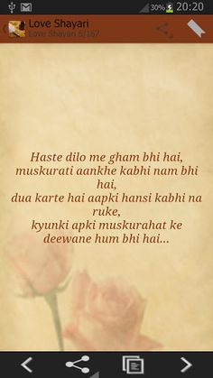 Love quotes for him in hindi , liebeszitate für ihn in hindi , … Love Quotes For Her, Love Quotes Poetry, Love Quotes In Hindi, Quotes For Him, Poetry Poem, Deep Relationship Quotes, Secret Crush Quotes, Shyari Quotes, Life Quotes