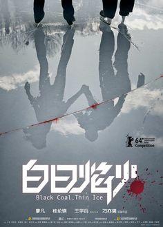 Affiche du film « Black coal, thin ice »