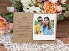 Фото. Приглашение на свадьбу с фотографией.