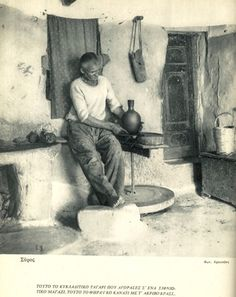 Ceramist in Syros island A very old greek profession. Old Greek, Greek Art, Old Photos, Vintage Photos, Greece History, Greece Photography, Photographs Of People, Athens Greece, Crete