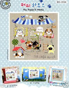 Puppy-House-Counted-cross-stitch-chart-pattern-leaflet-SODA-SO-3134
