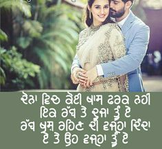 169 Best Punjabi Images Punjabi Quotes Lyric Quotes Lyrics