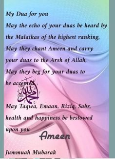 Juma Mubarak Quotes, Juma Mubarak Pictures, Beautiful Islamic Quotes, Islamic Inspirational Quotes, Religious Quotes, Muslim Quotes, Inspiring Quotes, Birthday Quotes For Daughter, Happy Birthday Quotes
