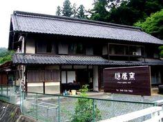 隠居窯|Japan Traditional Folk Houses #saitama
