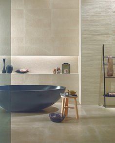 - Fap Ceramiche presents Maku: a modern essential style, inspired by natural stone       Maku is the new collection of white body floor and wall tiles in porcel