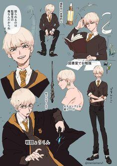 Fanart Harry Potter, Harry Potter Artwork, Harry Potter Movies, Harry Potter World, Harry Potter Uniform, Draco, Fan Anime, Anime Art, Cartoon Drawings