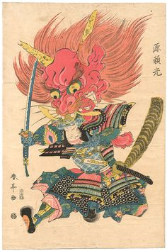 yajifun:  dressrehearsalrag:  Shuntei, Minamoto Raiko (Yorimitsu) (944-1021) with the severed head of Shutendoji, the demon of Mt. Oe, c. 18...
