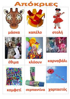 Carnival Crafts, Carnival Costumes, Xmas Crafts, Home Crafts, Diy And Crafts, Learn Greek, School Carnival, Greek Language, Special Education
