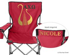 AXO Lyre Glamping Chair
