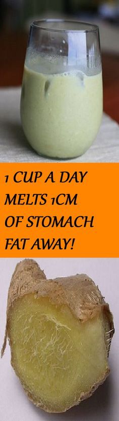 1 CUP A DAY MELTS 1CM OF STOMACH FAT AWAY!