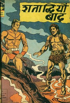 Free Download and Read Online Shataabdiyon Baad Flash Gordon Hindi Comics Pdf. for more Indrajal Hindi Comic Series pdf at Comixtream.com #Comixtream #HindiComics #IndrajalComics #IndrajalHindiComics#Comics #FreedownloadComics #FreeDownloadHindiComics #VintageComics #VintageHindiComics #ActionComics #ActionHindiComics #FlashGordonComics #FlashGordonHindiComics Indrajal Comics, Hindi Comics, Flash Gordon, Vintage Comics, Comic Covers, Action Movies, Reading Online, Literature, Fiction