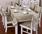 Мобильный LiveInternet  Скатерти и чехлы на стулья для кухни | Der_Engel678 - Дневник Der_Engel678 |