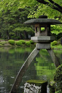 Jardin japonais, GIF animé.