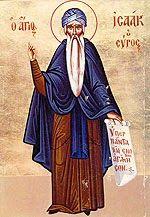 Πνευματικές εμπειρικές συμβουλές γύρω από τους πειρασμούς και τις θλίψεις Του Αγίου Ισαάκ του Σύρου *Όπως πλησιάζουν τα βλέφαρα ...
