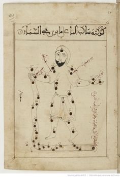"Title:  Catalogue of stars by'Abd al-Rahman ibn'Omar al-Sufi, work known under the title of الصور السمائية ""Heavenly Figures"", or صور الكواكب ""Figures of stars"" or كتاب الكواكب الثابتة ""Book of Fixed Stars""  Author :  'Abd Al-Rahman ibn Umar al-Ṣūfī (Abu al-Husayn). Author of the text Publishing date :  1301-1400"